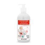 Средство для дезинфекции рук SVOD (Антисептик) (500 ml)